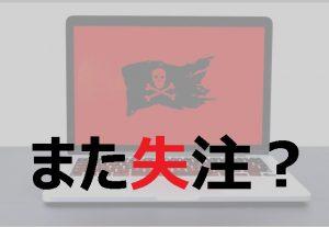 オンライン商談での受注率 / 売上アップのコツ【20選】