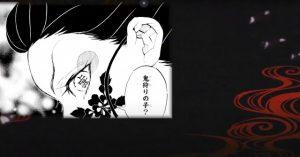 鬼滅の刃アニメ2期の放送時期はいつ?