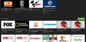 Huluはリアルタイム配信(ライブTV)がある