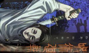 アニメ2期放送前に『劇場版 呪術廻戦 0』が公開