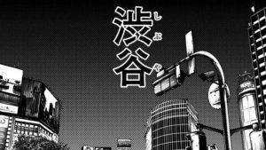 「渋谷事変」とは